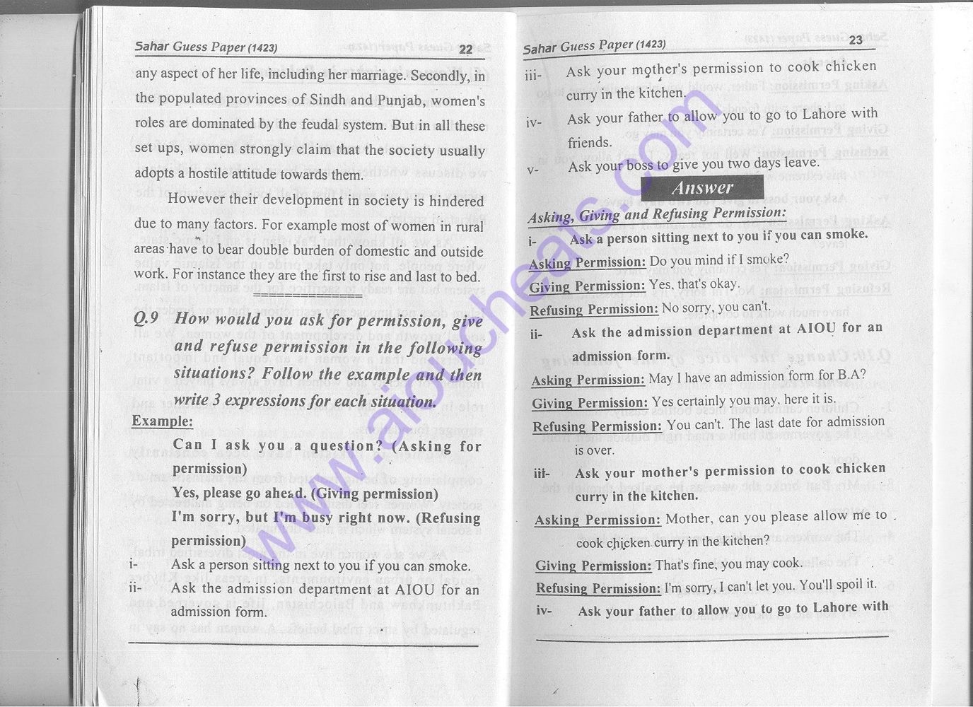B A / BSc Guesspapers of AIOU for Free and Solved Notes